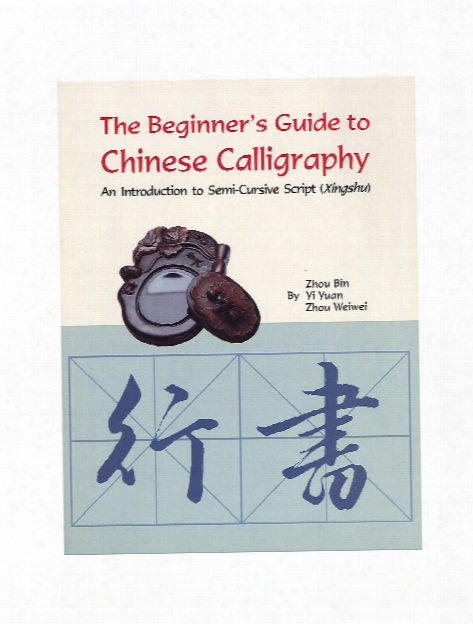 The Beginner's Guide To Chinese Calligraphy Each