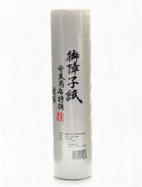 Unryu Fiber Paper Roll 11 In. X 60 Ft.