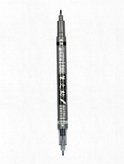 Fudenosuke Brush Pens Fine Tip Black Each