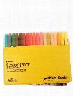 S360 Color Pen Sets set of 36
