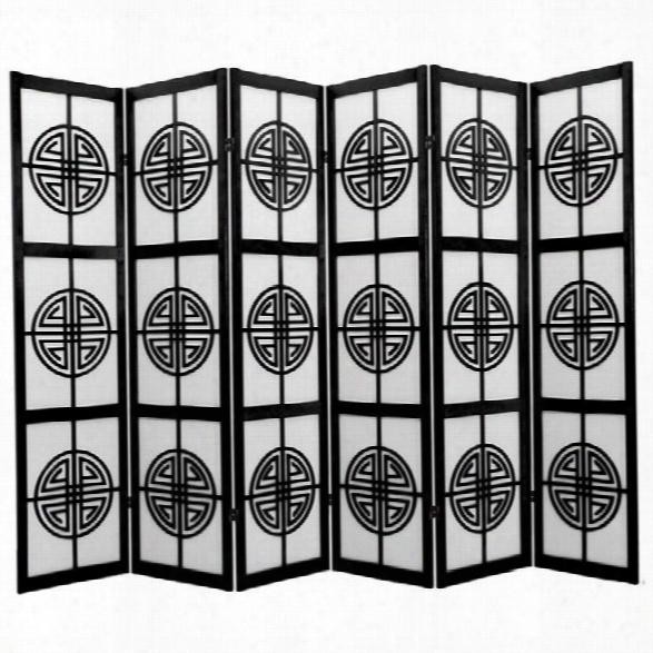 Oriental Furniture 6 ' Tall Long Life Shoji Screen In Black