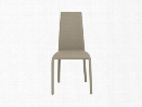 Set of Four Camille Side Chairs in Taupe design by Euro Style