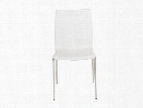 Set of Four Diana Side Chairs in White design by Euro Style