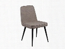 Set of Two Esmoriz Side Chairs in Dark Grey & Black design by Euro Style