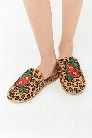 Girls Embroidered Leopard Loafer Mules (Kids)