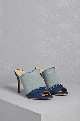 Daya By Zendaya Frayed Heels