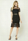 Contemporary Mesh Lace Dress