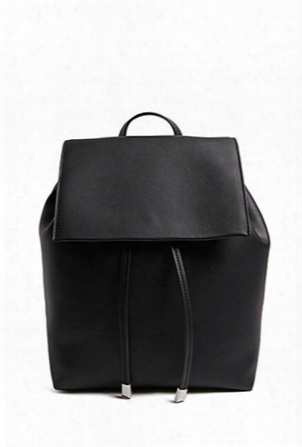 Faux Leather Chain-strap Backpack