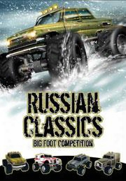 Russian Classics - Bigfoot Competition