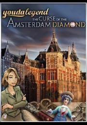 Youda Legend Amsterdam