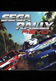 Sega Rally Revo Soundtrack