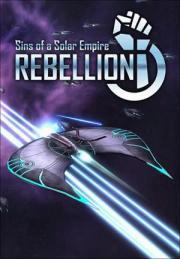 Sins Of A Solar Empireâ®: Rebellion Soundtrack