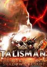 Talisman: The Horus Heresy - Shadow Crusade