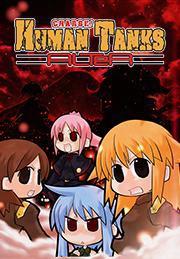 War Of The Human Tanks - Alter