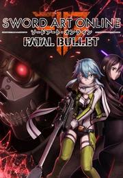 """Sword Art Online: Fatal Bullet �"""" Season Pass"""