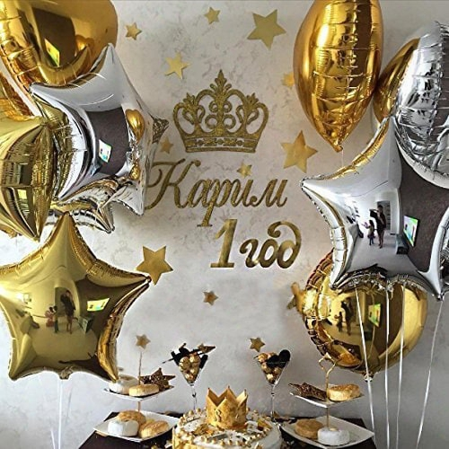 18 Inch Star Shape Foil Balloons For Kids Party Supplies Wedding Decoration Baby Shower Or Birthday Decoration