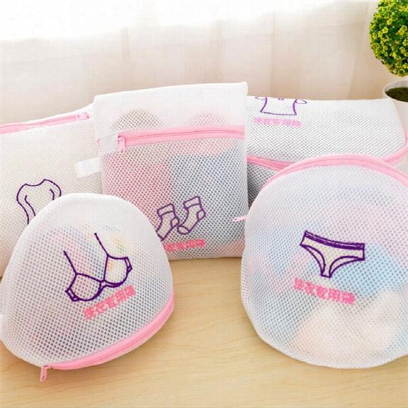 3pcs Women Bra Lingerie Socks Clean Washing Bag Wash Protecting Mesh Washing Machine Practical Aid Laundry Storage Bag