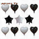 3 pcs/lot 18 inch Heart or star shape White black color Globos for Wedding birthday Party Decoration Float foil balloon