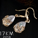 Silver Gold Colors Wedding Crystal Zircon Dangle Earring For Women's 18K Gold Designer Elegant Classic Flowers Jewel