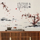 Stickers Creative Home Wall Adornment Bedroom a Sitting Room Atmosphere Chinese Landscape Painting Plum SK9135