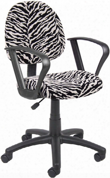 Zebra Print Task Chair With Arms By Boss Office Chairs