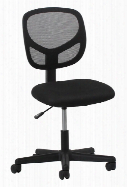 Task Chair By Essentials