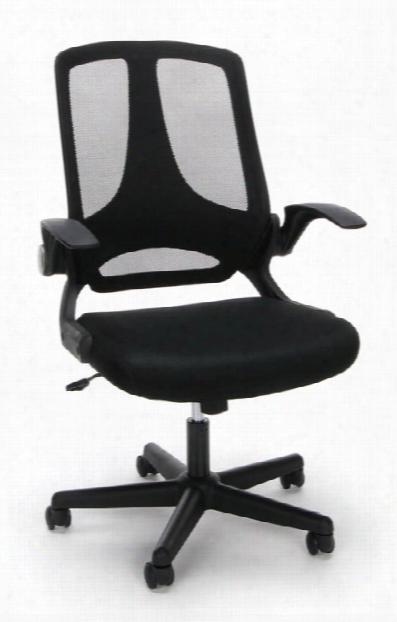 Flip Arm Ensnare Chair By Essentials