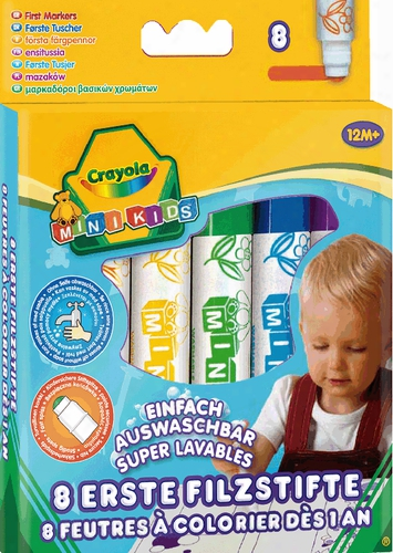 Crayola First Markers