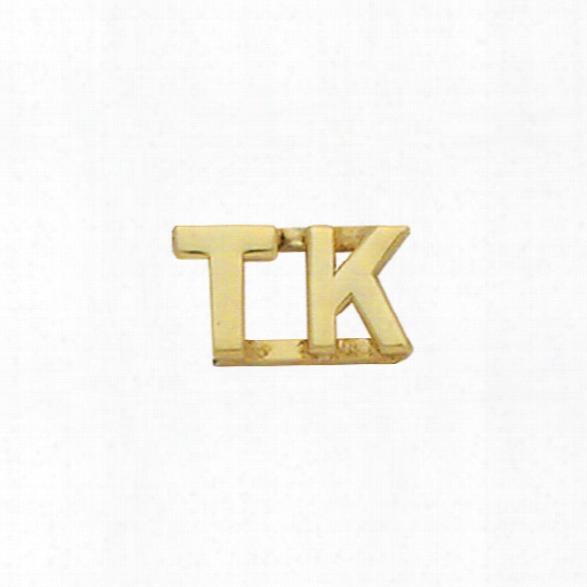 "Smith & Warren (ea) 2-digit 9/16"" Custom Letter Collar Brass, Gold - Brass - Male - Included"